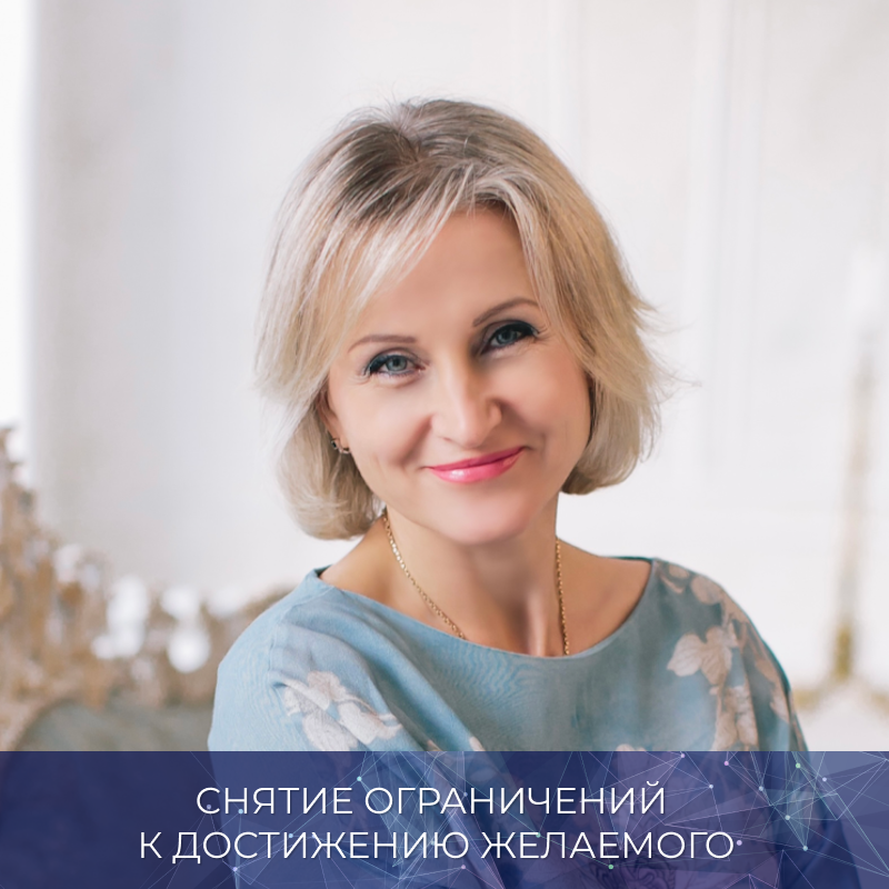 Антонина Толстая