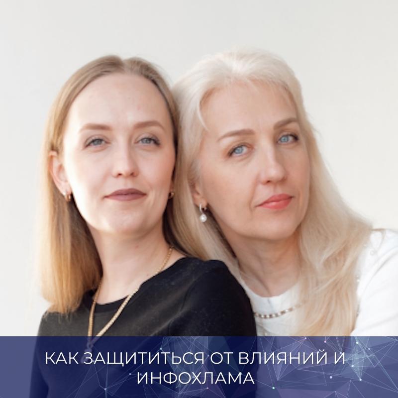 Елена и Ольга Дандар