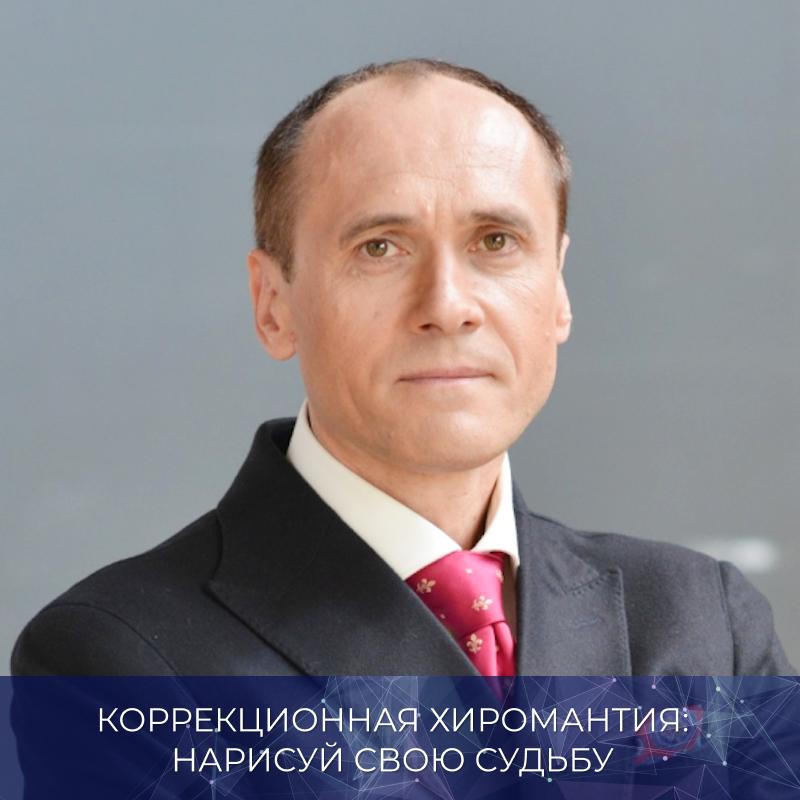 Борис Акимов