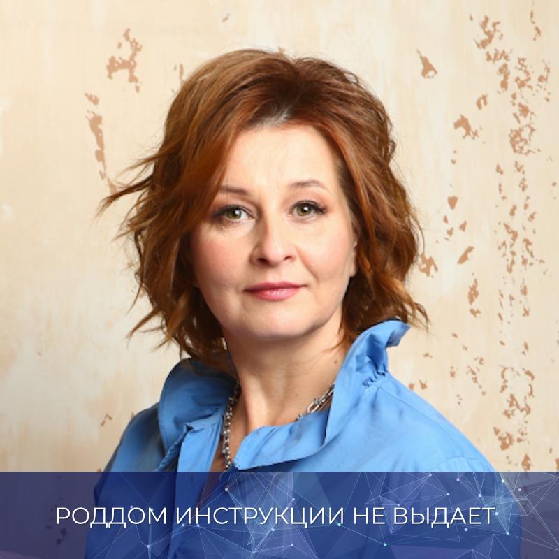 Ольга Чехлова
