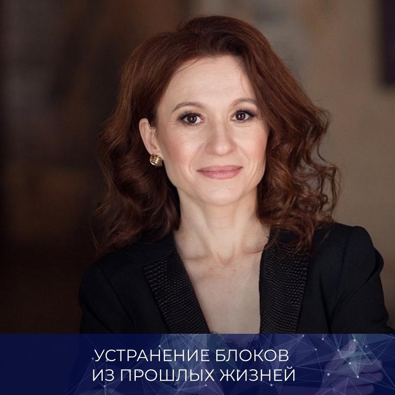 Людмила Венецианская