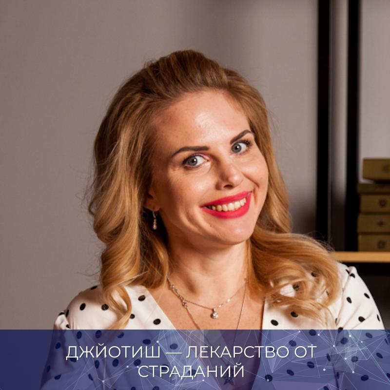 Яна Ваганова