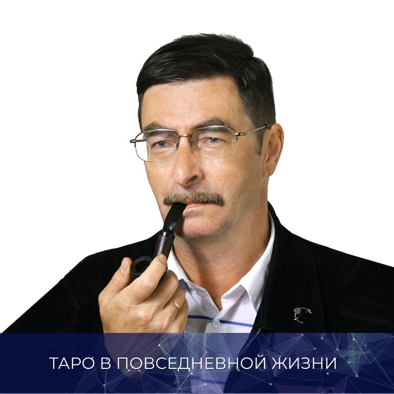 Феликс Эльдемуров