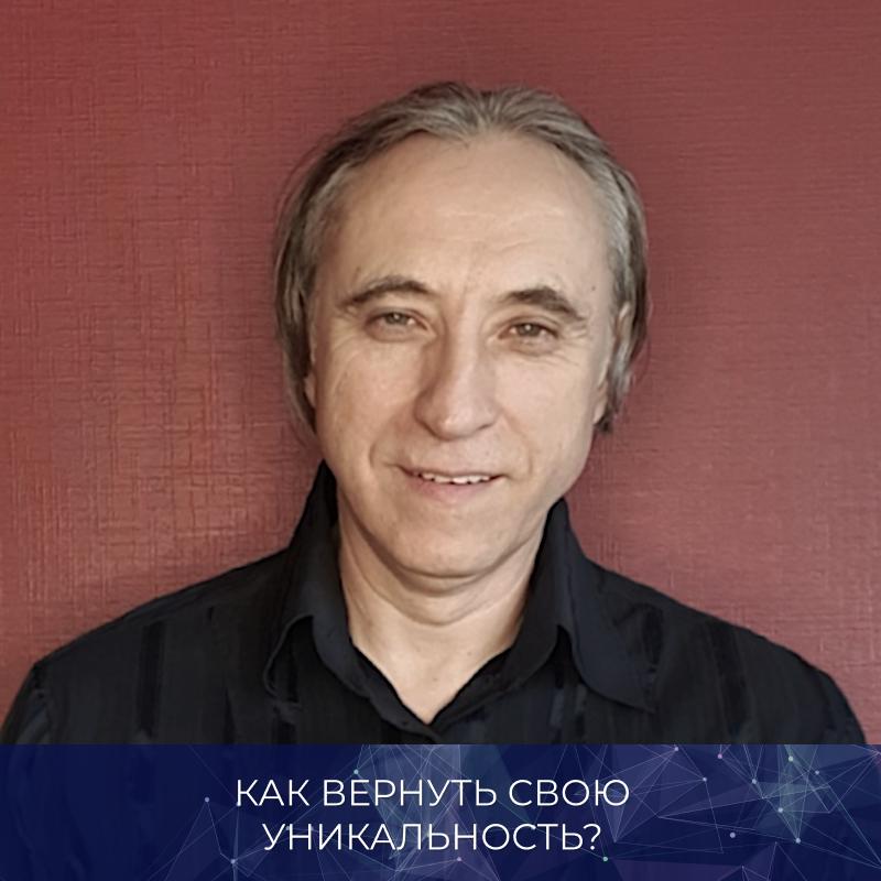 Михаил Хандий
