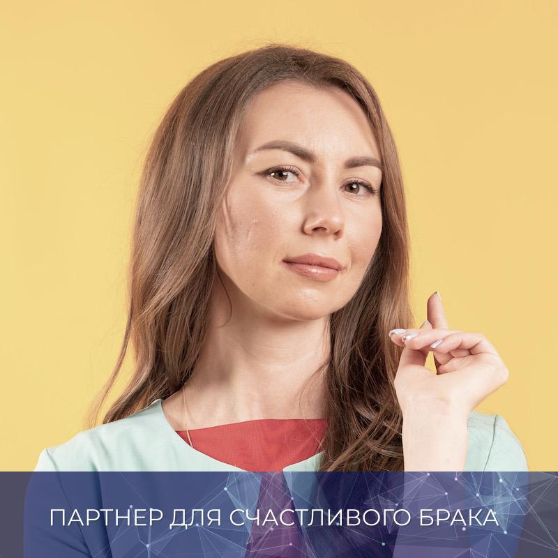 Анастасия Турунцева