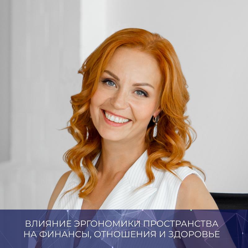 Александра Галкина